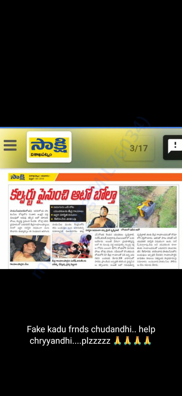 News in newspaper if u have any doubts please go through ut