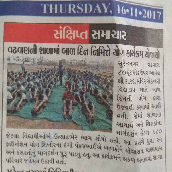 NEWS PAPER COVERAGE-3