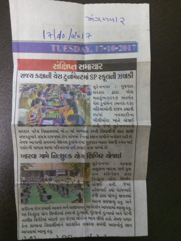 NEWS PAPER COVERAGE-4