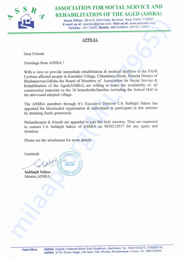 ASSRA REQUEST LETTER