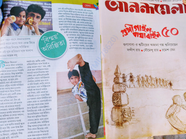In Anandamela the number one Children magazine