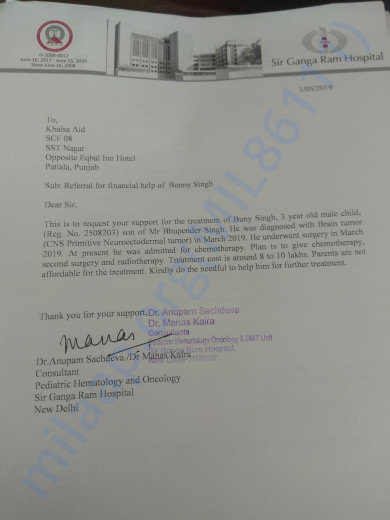 Estimate letter of cost to khalsa aid ngo