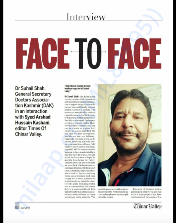 Newspaper chinar valley interview