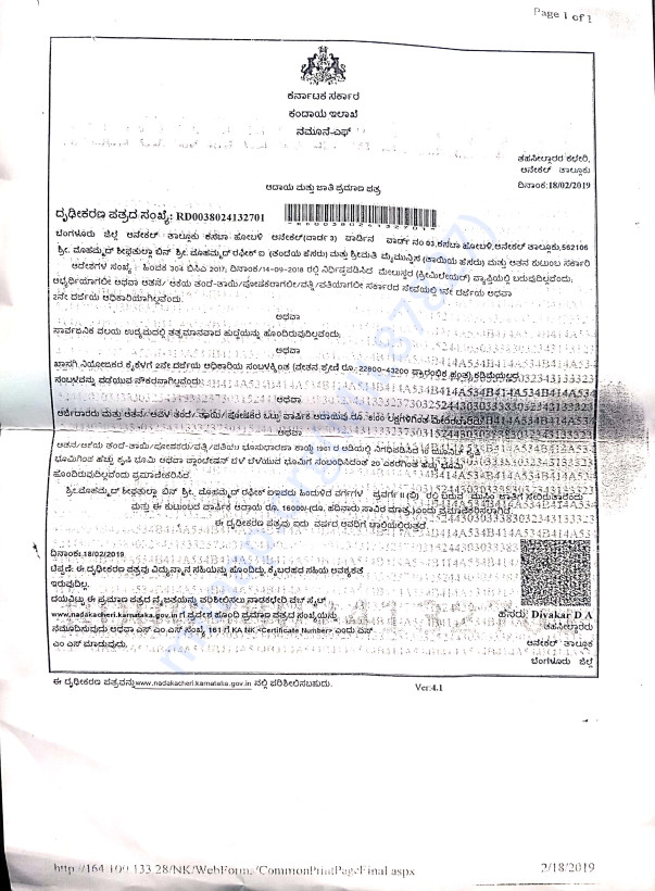 Income and caste certificate