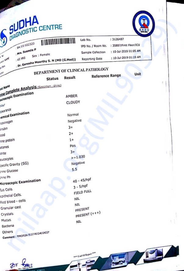 Medical report for suseela