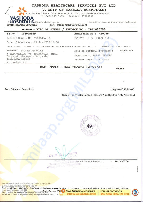 Estimated bill of surgery issued by yashoda hospital