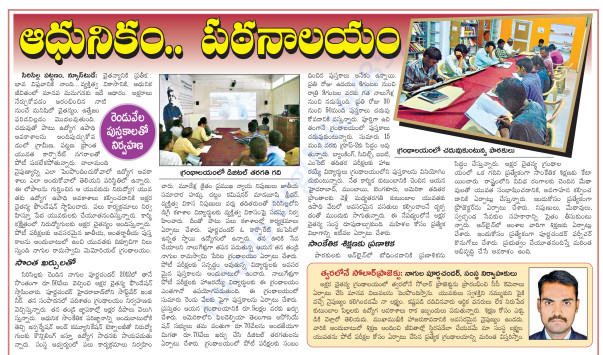 news eenadu