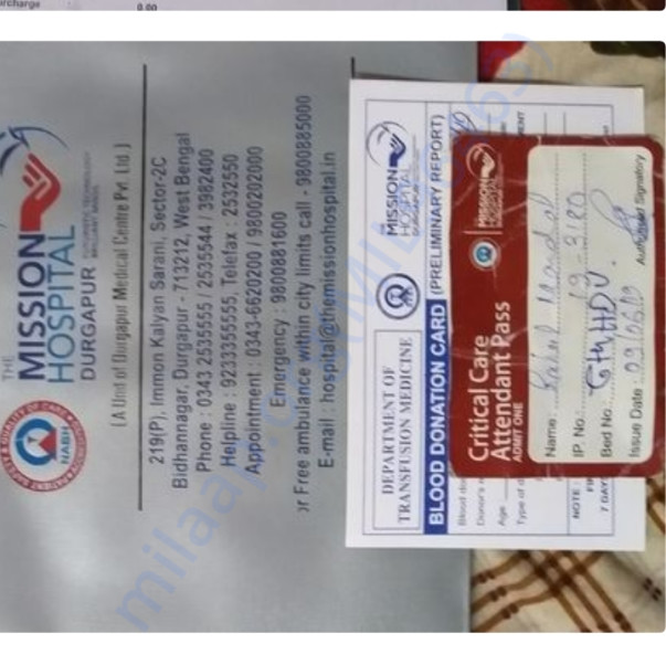 Admission letter,Pass and Blood Donation Card