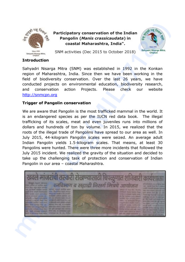 Sahyadri Nisarga Mitra's efforts to Save Pangolin