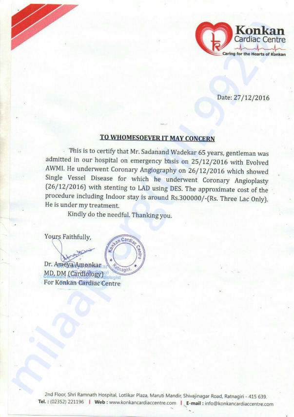Concern letter from konkan cardiac center