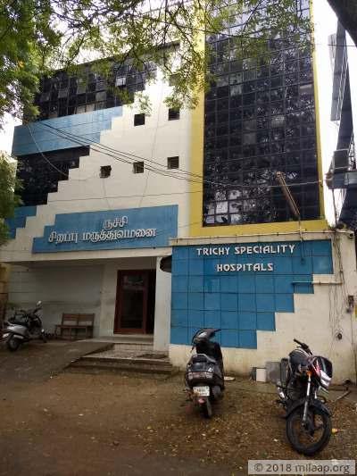 Trichy Speciality Hospital Hostel