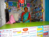Bharati Barman