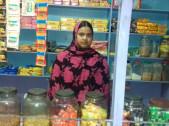 Najira Bibi Khatun