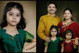 helpramyafamily
