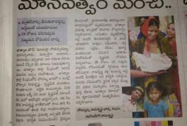 help-ramakrishna-family