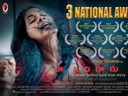 I am fundraising to distribute award winning movie Naa Bangaaru Talli. Join my cause to support the film.