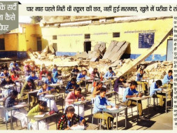 Help rebuild the damaged govt. school building. Your Support Can Change Lives!!