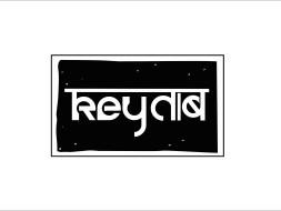 Keytaab
