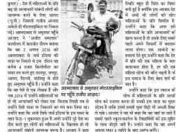 Solo Bike Ride - Save Daughter, Honour Daughter across India