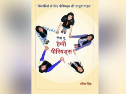 Support Employment Of Rural Women And Increase Menstrual Awareness