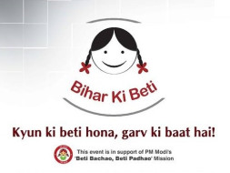 """Bihar ki Beti""-Encouraging Education For Bihar's Girls"