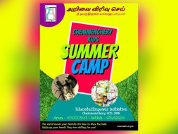 Help Us Arrange A Summer Camp For Kids Of Chemmenchery