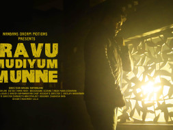 Fund raising for our film Iravu Mudiyum Munne - Awareness against rape