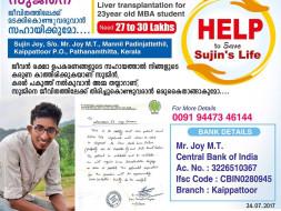 Help Sujin Undergo An Urgent  Liver Transplant