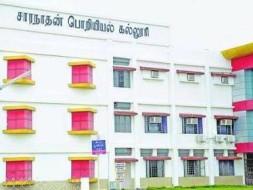 Saranathan Students Needs Help - Making of BAJA SAE E-Vehicle