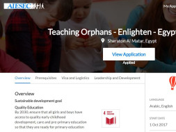 Help me teach orphans in Egypt through the AIESEC Global volunteer