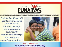 Sponsor Mentally challenged Child for Rs.5000/year.