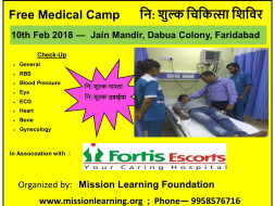 Free Medical Camp for needy