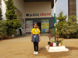 Help 8-Year-Old Geethanjali Go To School