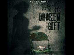 THE BROKEN GIFT - SHORT FILM