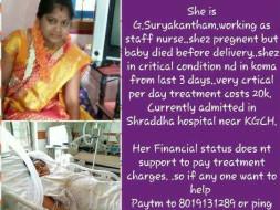 Save Suryakanthamma