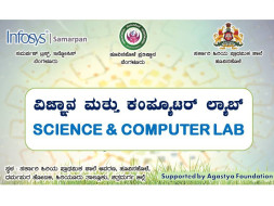Help Hoovinahole Government School To Have A Science And Computer Lab