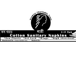 SUPPLY FREE SANITARY PADS FOR A YEAR TO 25 GIRLS AND WOMEN