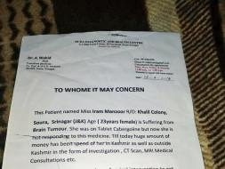 Help Iram Manzoor Fight Brain Tumor.