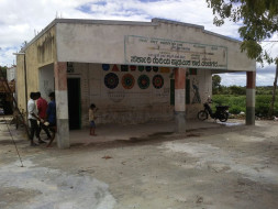 Support Rotarians of Mysore to Build Toilet for Girls in Govt. School.