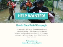 Don't Let Kerala Fight Alone #SupportKerala