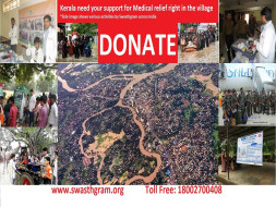 Medical relief in Kerala at village level