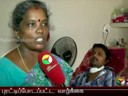 Help Naveen Recover From Severe Injuries
