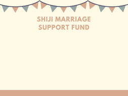 Shiji Marriage Support Fund
