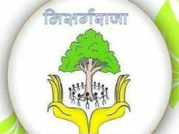 Green Hivare-Join Us In Afforestation