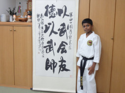Help My Child Participate in World Karate Competition