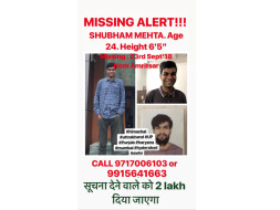 Please Help Me Find My Missing Brother!