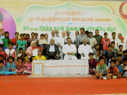 Help to own a place for Children and Old age home