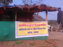 Pre-School For Tribal Village In Raigad Maharashtra