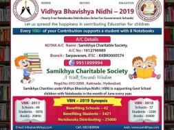 Help Samikhya Provide Government Rural School Children with Notebooks