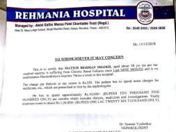Help Maulana MD Matiurrehman Shaikh Both Kidney Failure